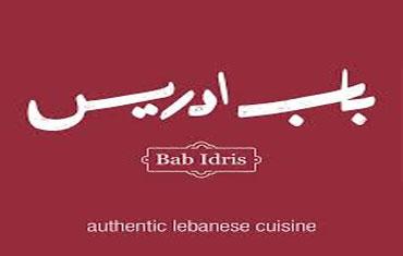 Bab Idriss