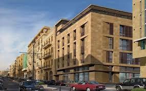 Alem & Associates Building